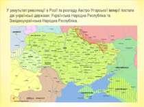 У результаті революції в Росії та розпаду Австро-Угорської імперії постали дв...