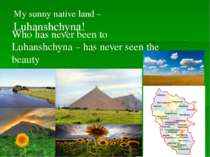 My sunny native land – Luhanshchyna! Who has never been to Luhanshchyna – has...