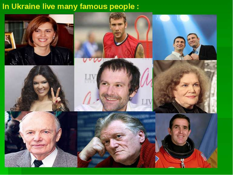 In Ukraine live many famous people :