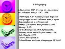 Гальперин И.Р. Очерки по стилистике английского языка. - М., 1958. 2.Швейцер ...