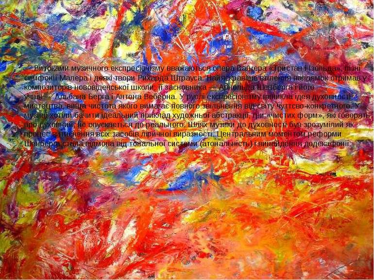 Витоками музичного експресіонізму вважаються операВагнера«Тристан і Ізольда...