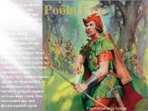 Робін Гуд Кожному було цікаво читати книгу, або дивитись фільм про героїчного...