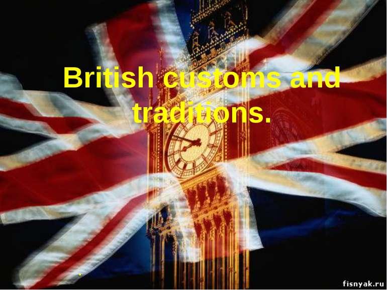 Традиции стран изучаемого языка. British customs and traditions. .