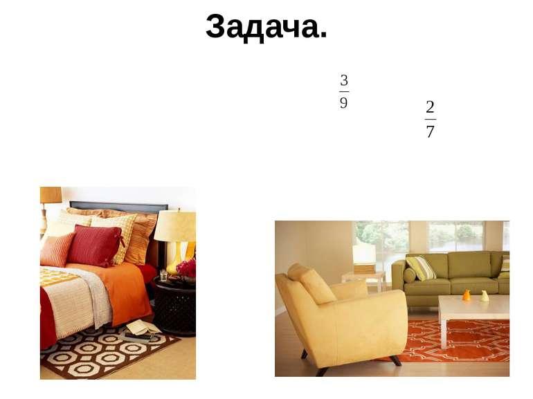 Будинок має площу 25,2 м². Ніф – Ніф займає кімнату, площа якої становить пло...