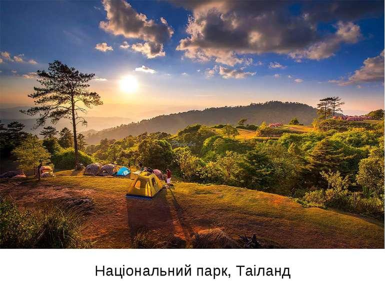 Національний парк, Таіланд