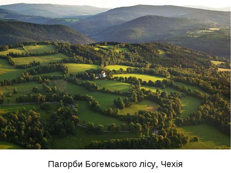 Пагорби Богемського лісу, Чехія
