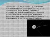 Основними цілями Вояджер-1 були планети Юпітер і Сатурн та їхні супутники та ...