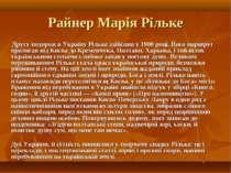 Райнер Марія Рільке Другу подорож в Україну Рільке здійснив у 1900 році. Його...
