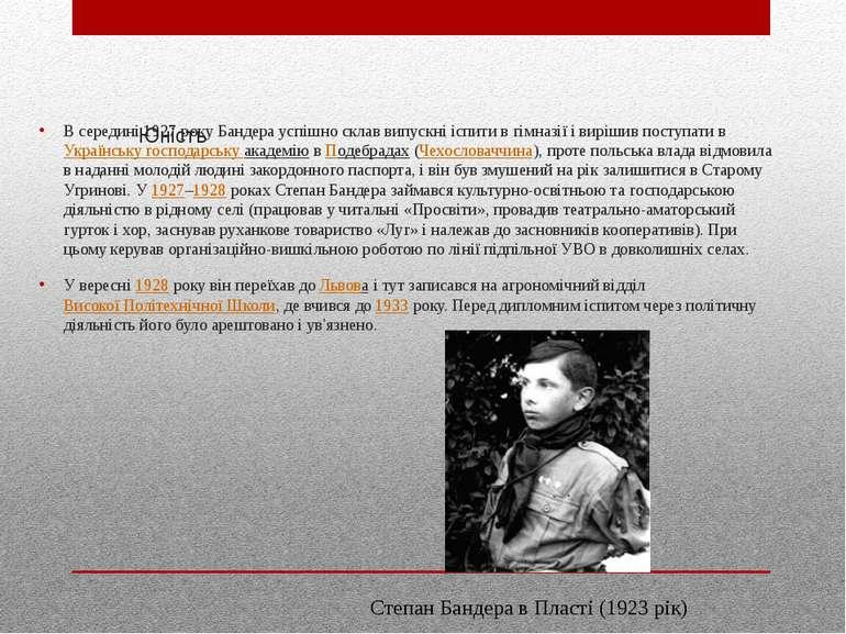 Юність Всередині 1927 року Бандера успішно склав випускні іспити в гімназії ...