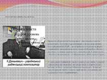 Музичне мистецтво, живопис, театр, архітектура Процеси лібералізації торкнули...