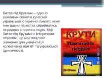 Битва під Крутами – один із важливих сюжетів сучасної української історичної ...