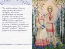 Численні пам'ятки давньої матеріальної культури, свідчення іноземних мандрівн...