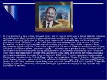 ІХ з'їзд відбувся у два етапи. Перший етап - 12-13 грудня 1998 року у Києві; ...