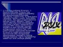 ІІІ з'їзд Руху відбувся 28 лютого - 1 березня 1992 року. Розколу Руху вдалося...