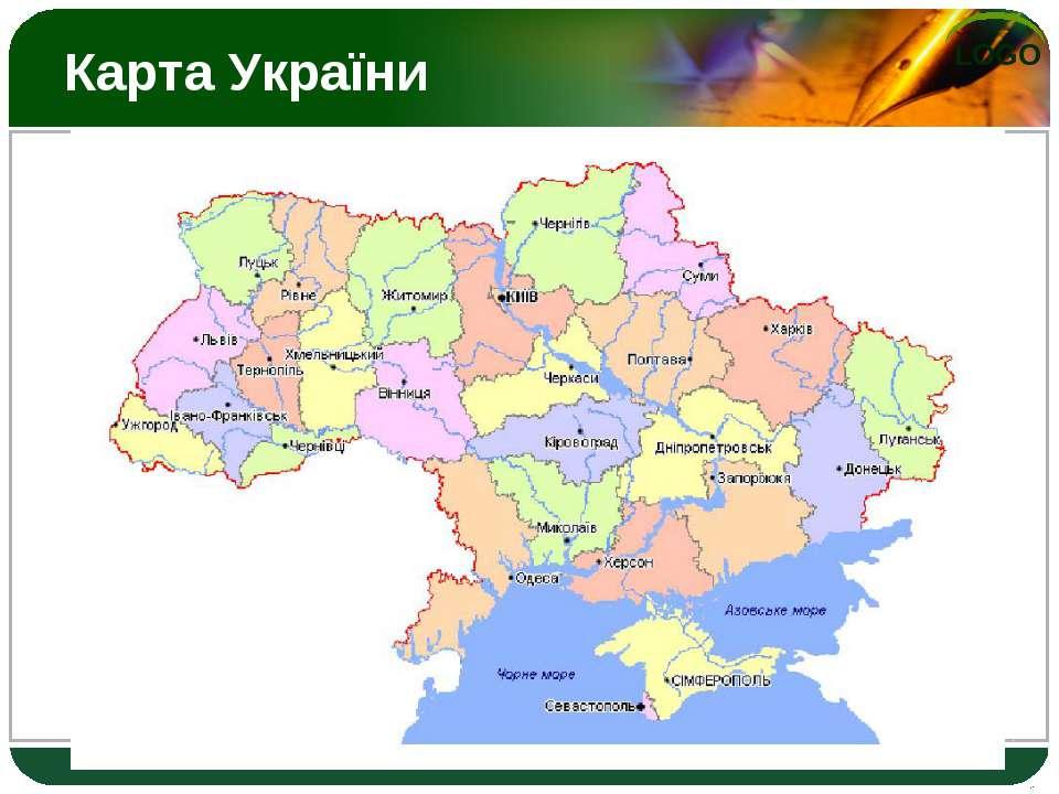 Карта України LOGO