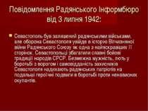 Повідомлення Радянського Інформбюро від 3 липня 1942: Севастополь був залишен...
