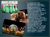 Усі народні свята були підпорядковані порам року — зимі, весні, літу й осені....