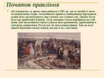 Початок правління На історичну ж арену вона вийшла в 945-му, після загибелі с...