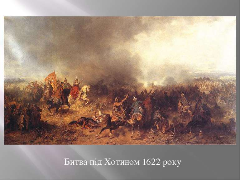 Битва під Хотином 1622 року