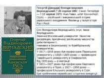 Гео ргій (Джордж) Володи мирович Верна дський (*20 серпня 1887, Санкт-Петерб...