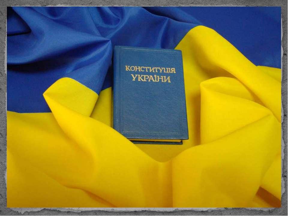 Конституція України складається з преамбули та 15 розділів (161 статті). Конс...