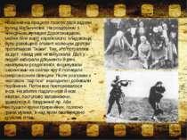 Нескінченна процесія простяглася вздовж вулиці Мельникова. На роздоріжжі з ни...
