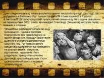 Дуже швидко мешканці Києва зрозуміли справжні масштаби трагедії. Про події, щ...