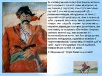 За описом сучасників козаки були більшою частиною росту середнього, плечисті,...