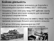 Бойова діяльність Вільне козацтво активно залучалось до боротьби з більшовиць...