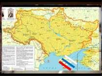 Про те що в Україні відбувалось далі, без слів…