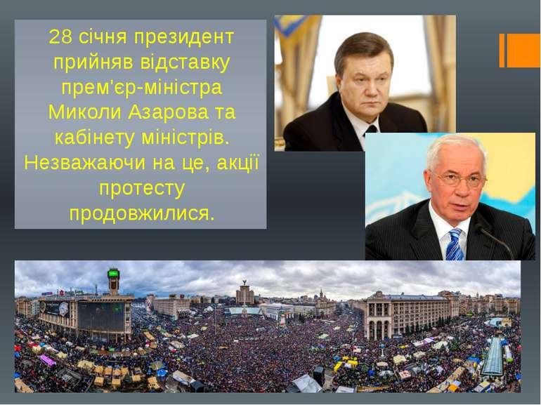 28 січня президент прийняв відставку прем'єр-міністра Миколи Азарова та кабін...