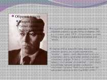 На чолі КПУ продовжував залишатися Л.Мельник (Перший секретар з грудня 1949 р...