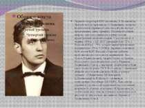 Першого секретаря КПУ росіянина Л.Мельникова. Натомість було призначено О.Кир...