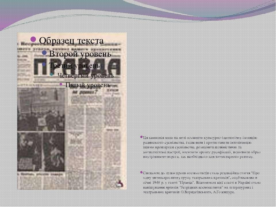 Ця кампанія мала на меті посилити культурно-ідеологічну ізоляцію радянського ...