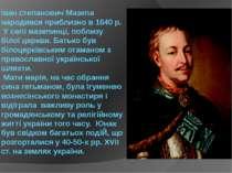 Іван степанович Мазепа народився приблизно в 1640 р. У селі мазепинці, поблиз...