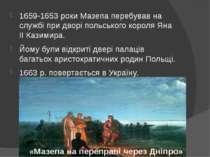 1659-1653 роки Мазепа перебував на службі при дворі польського короля Яна ІІ ...
