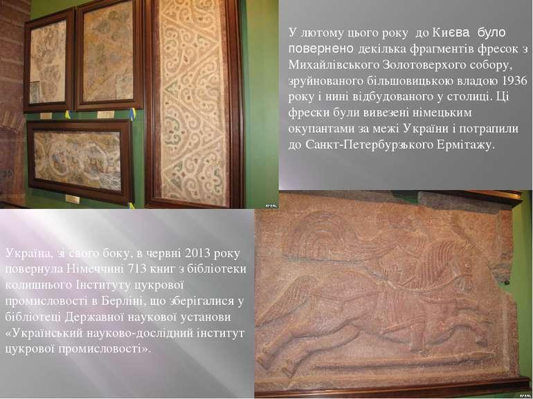 У лютому цього року до Києва було повернено декiлька фрагментів фресок з Миха...