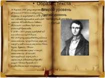 18 березня 1847 року заарештований і ув'язнений в Шліссельбурзькій фортеці, д...