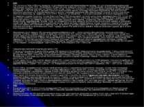 1943 УПА постала на Поліссі й Волині, передусім, як для оборони населення пер...