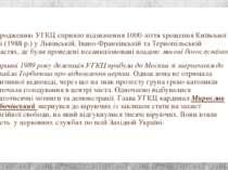 Відродженню УГКЦ сприяло відзначення 1000-ліття хрещення Київської Русі (1988...