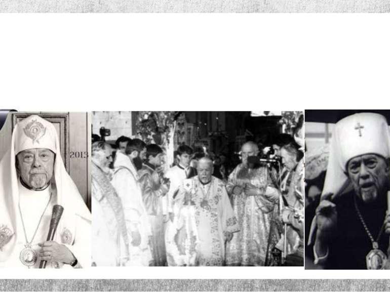 Статут, прийняти на соборі, свідчив про зв'язок УАПЦ з автокефалією 1920-тих ...