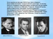 Амвро сій Максиміліа нович Бу чма— український актор і режисер. У 1922-26 та ...