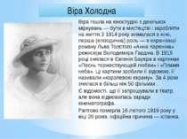 Кіно сталінської доби (1920—1950-i роки) Кіностудія ім. О. Довженка З 1919р....