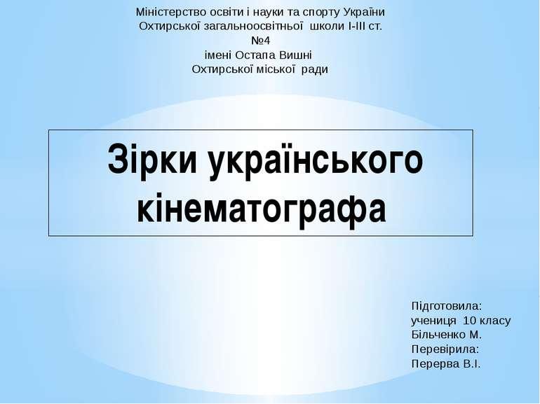 На малюнку зображений Йосип Тимченко , український механік-винахідник, фактич...