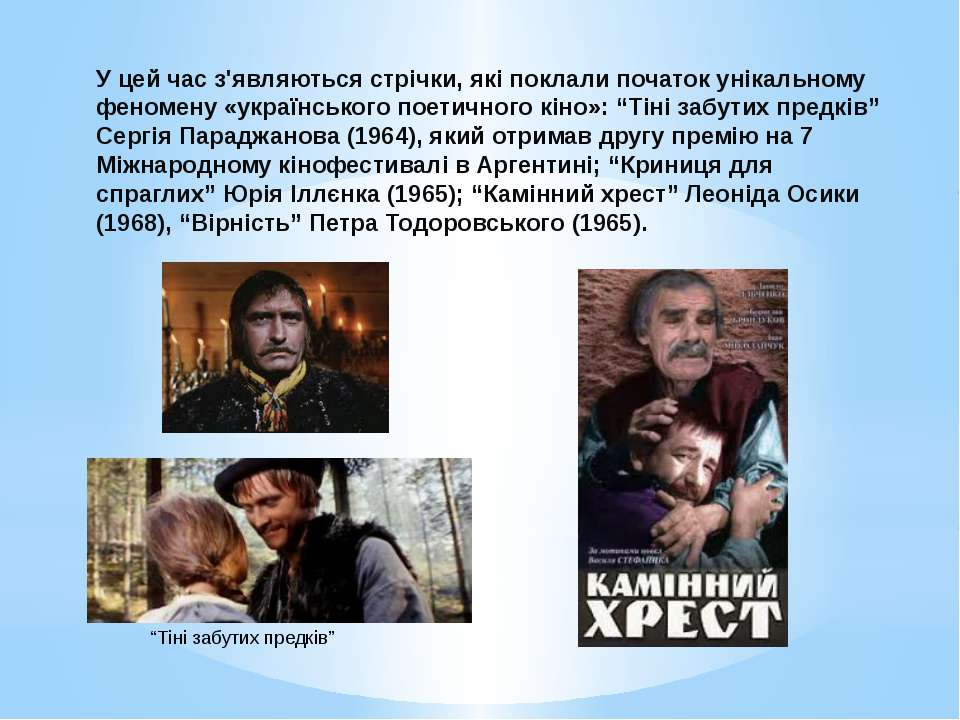 Костянти н Петро вич Степанко в(*3 червня1928,Печеськи—†22 липня2004)...