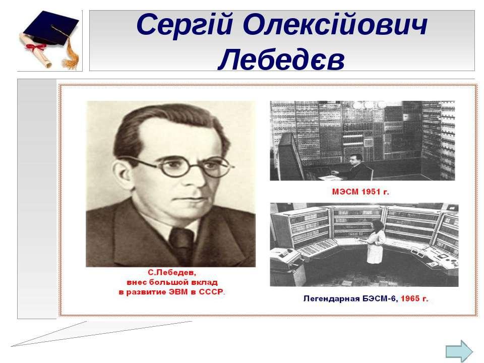 Філатов Володимир Петрович Володимир Філатов почав наукові дослідження, маючи...