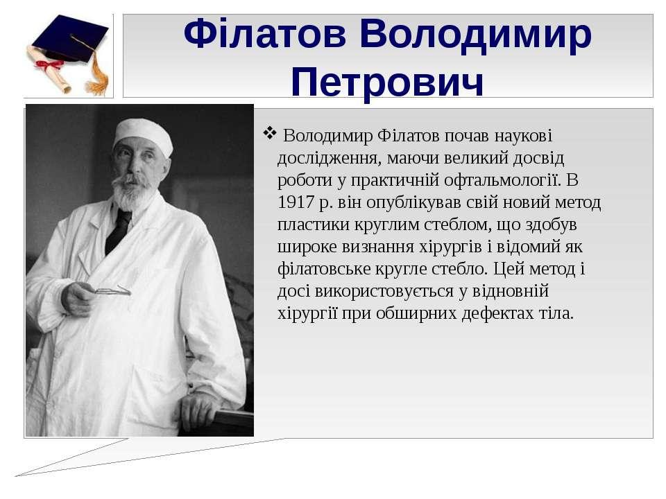 Виступ Лисенка Трохима Денисовича Т.Д.Лисенко виступає у Кремлі на нараді п...