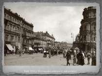 Київ 1918 р. Фотографія німецького військового.