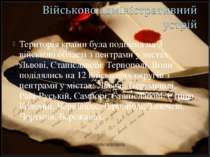 Територія країни була поділена на 3 військові області з центрами у містах Льв...