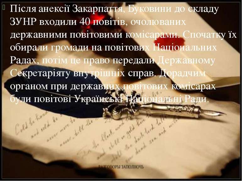 Після анексії Закарпаття, Буковини до складу ЗУНР входили 40 повітів, очолюва...